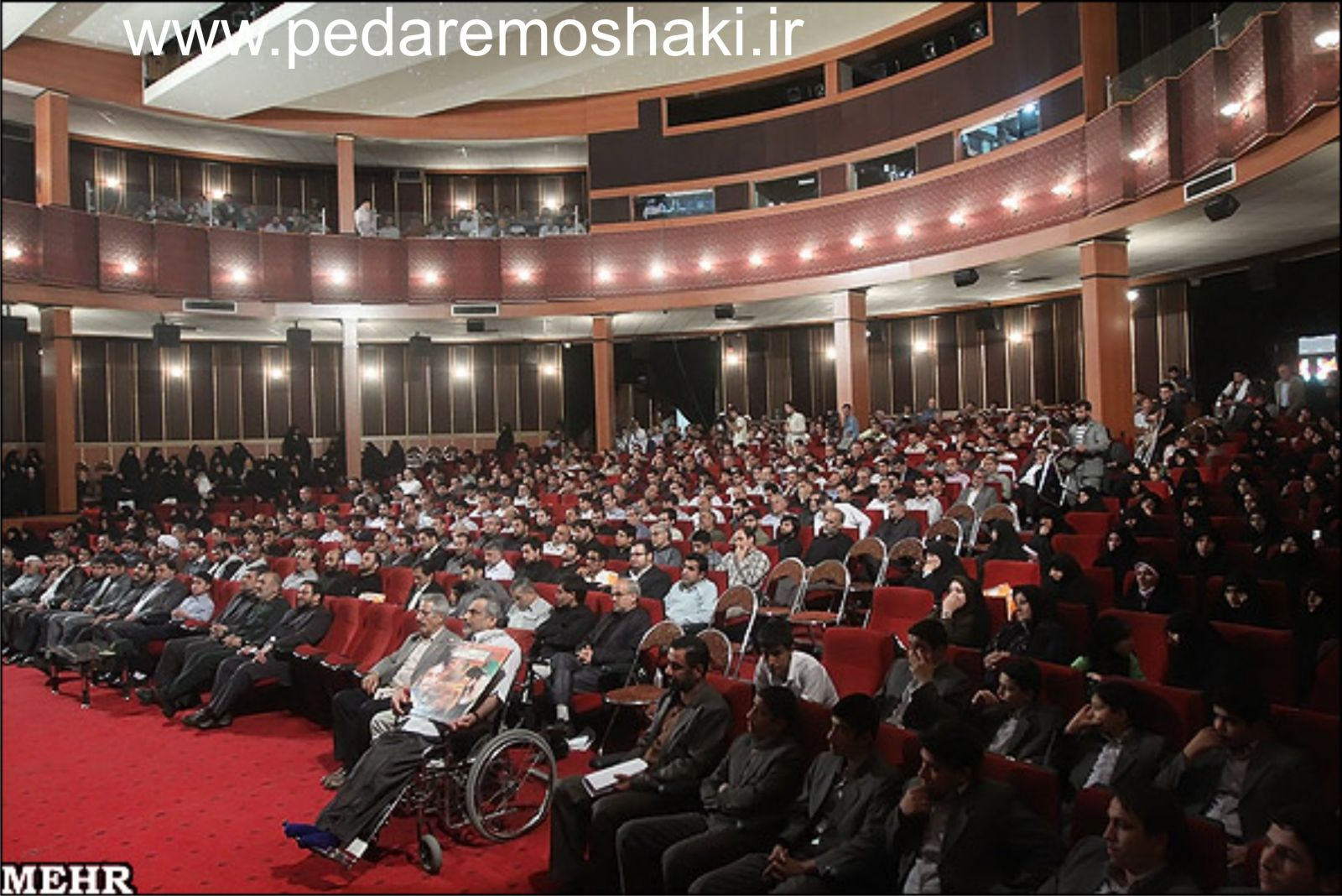 شهید حسن تهرانی مقدم